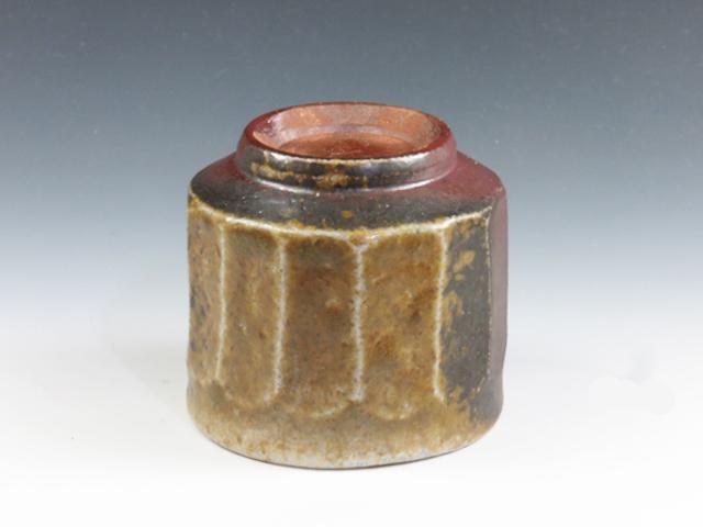 群馬県のやきもの 自性寺焼の酒器ぐい呑