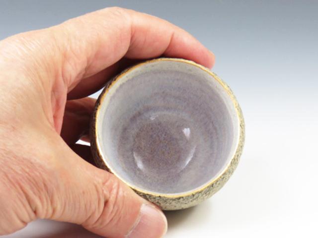 茨城県のやきもの 笠間焼酒器ぐい呑