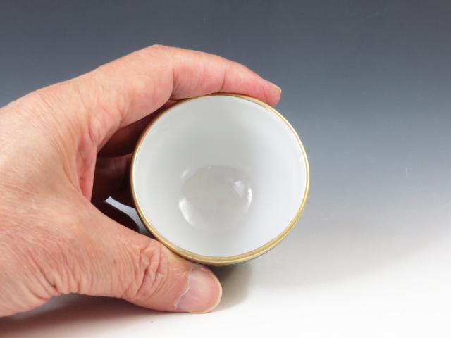 石川県やきもの 九谷焼の酒器ぐい呑