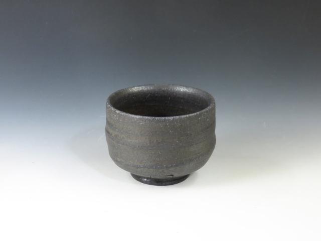 石川県やきもの 珠洲焼の酒器ぐい呑