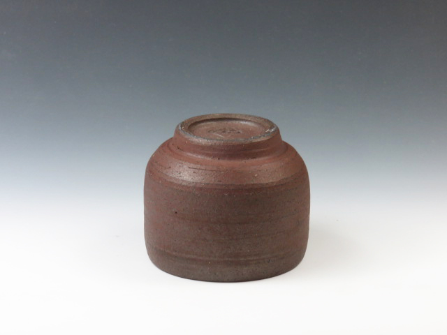 石川やきもの 珠洲焼の酒器ぐい呑