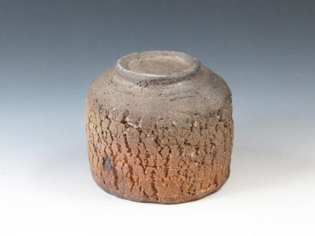 大阪府やきもの いっさい窯の酒器ぐい呑