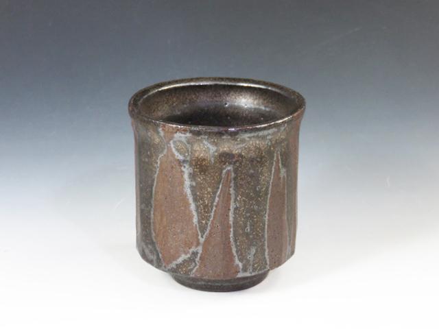 滋賀県の焼き物 信楽焼酒器ぐい呑