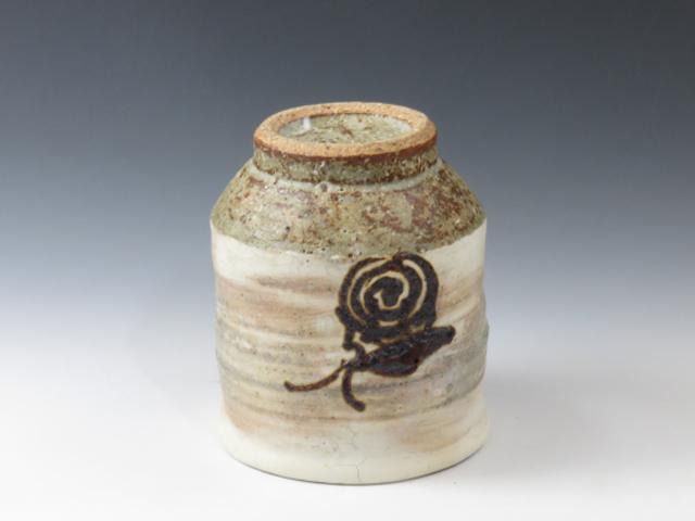 滋賀県やきもの 信楽焼の酒器ぐい呑