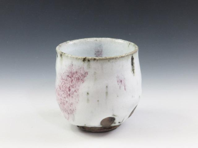 滋賀県のやきもの 信楽焼の酒器ぐい呑