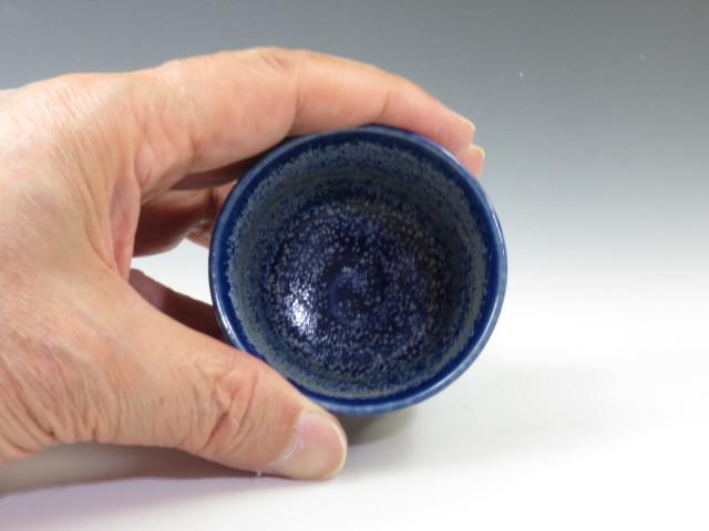 徳島やきもの 大谷焼の酒器ぐい呑