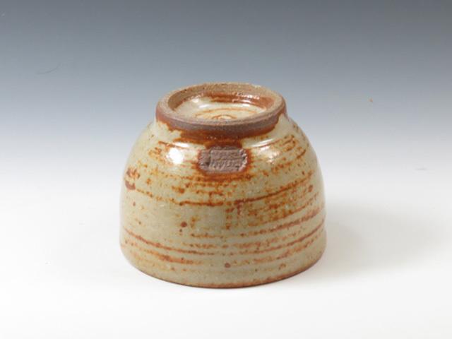 高知県のやきもの 内原野焼酒器ぐい呑