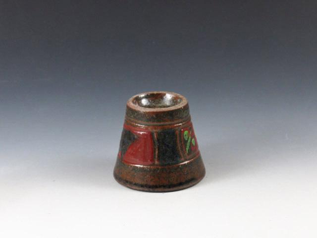 沖縄県のやきもの 壺屋焼酒器ぐい呑
