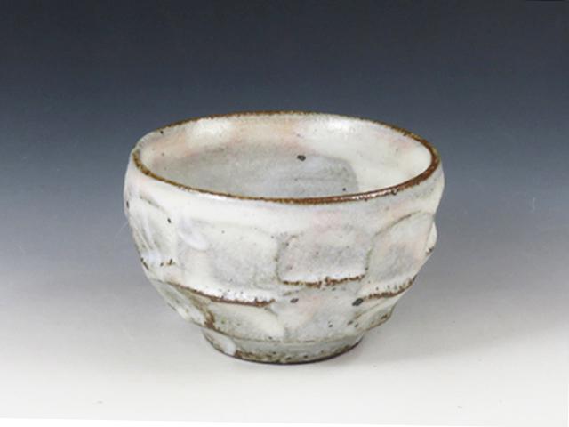 福岡県の焼き物 信陶房白石酒器ぐい呑