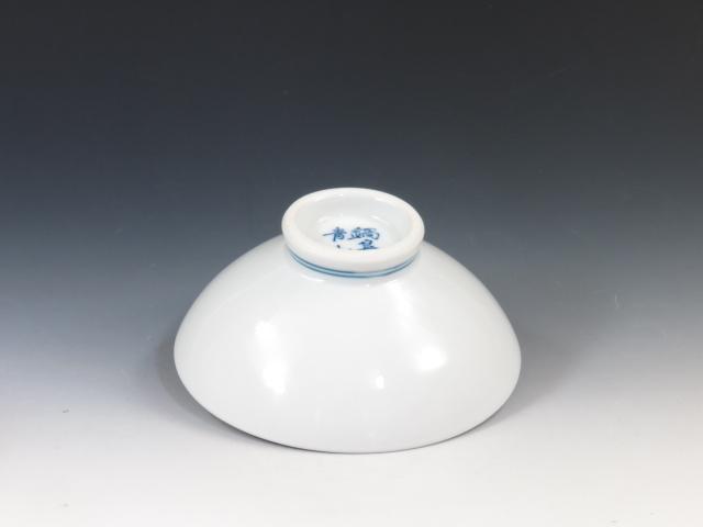 佐賀県の焼き物 伊万里焼酒器ぐい呑