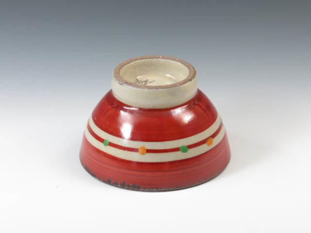 沖縄県やきもの 壺屋焼の酒器ぐい呑