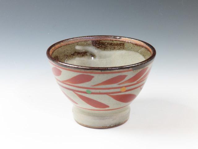 沖縄やきもの 壺屋焼の酒器ぐい呑