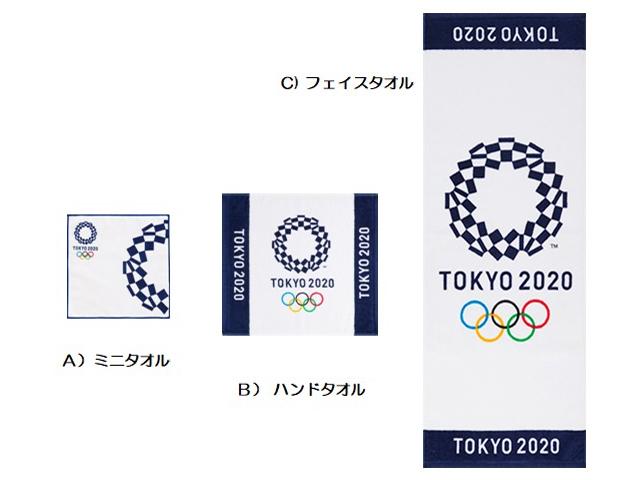 東京オリンピック画像640